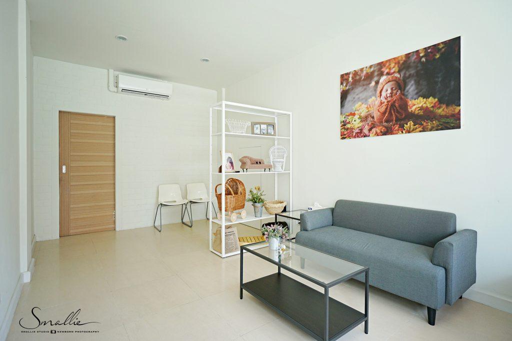 Smallie Studio