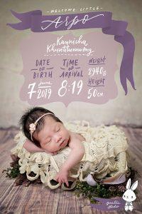 Birth Announcement Design by Smallie