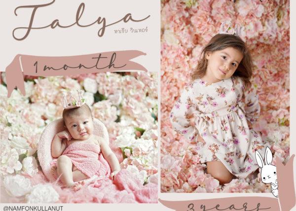 Talya น้องทาเรีย 3 ขวบ