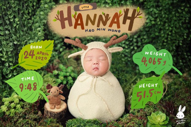 Smallie Birth Announcements